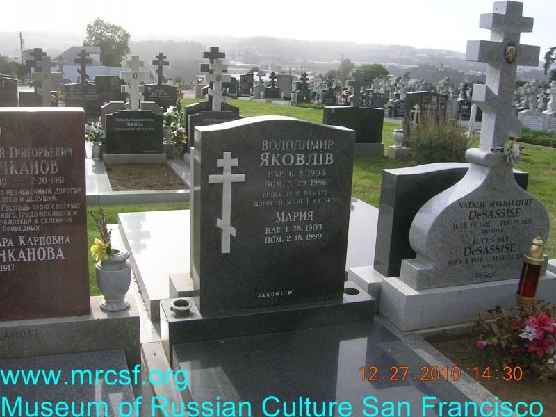 Могила/надгробие ЯКОВЛЕВ Владимир