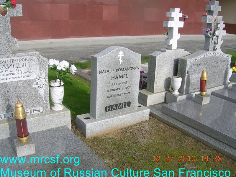 Grave/tombstone of HAMEL Наталья Романовна