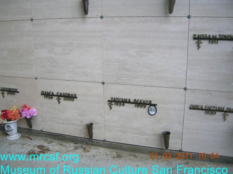 Grave/tombstone of BEKKER Татьяна