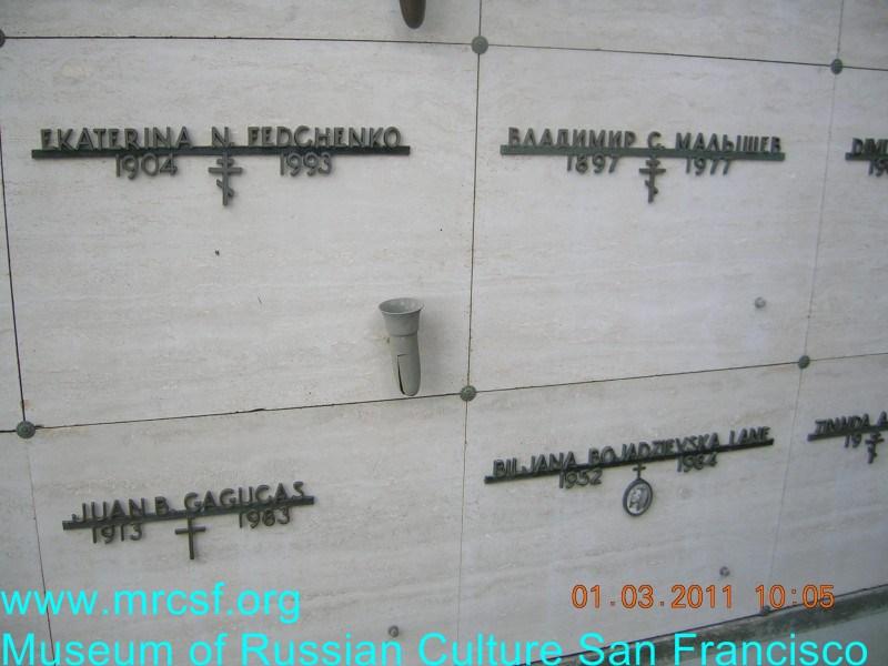 Grave/tombstone of BOJADZIEVSKA LANE Biljana