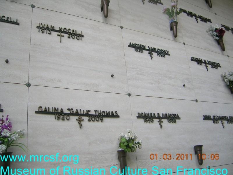 Могила/надгробие ИПАТОВА Ираида Д.