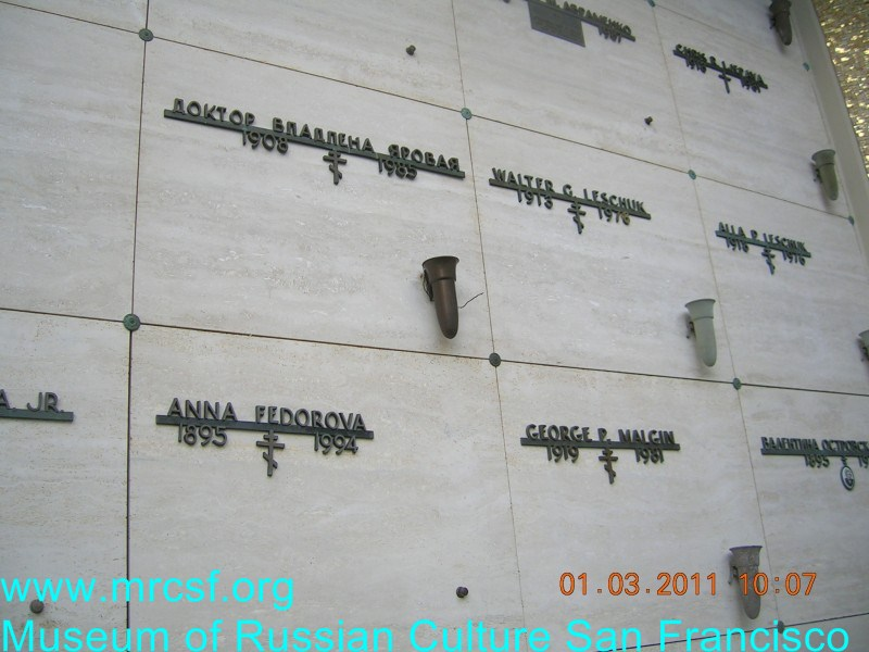 Grave/tombstone of IAROFF Владлена