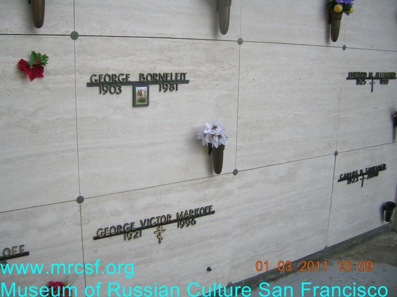 Grave/tombstone of BORNELEIT George