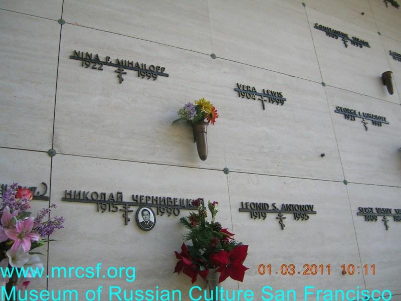 Grave/tombstone of ANTONOV Леонид С.
