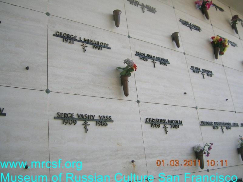 Grave/tombstone of NICOLAI Кристина