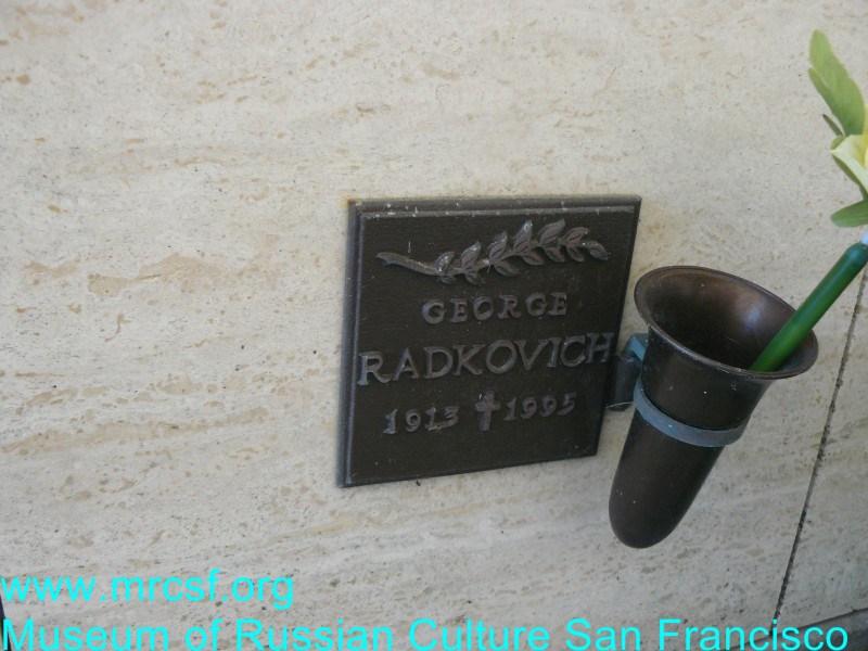 Могила/надгробие РАДОВИЧ George