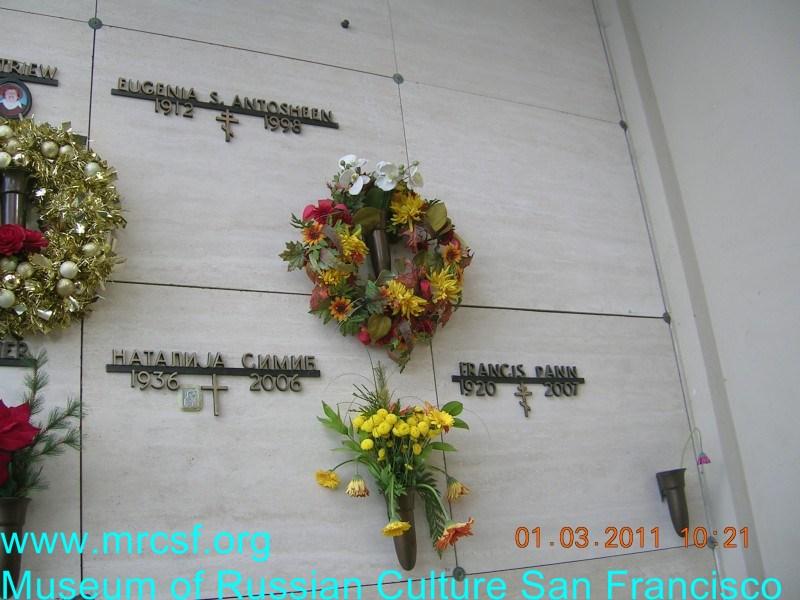 Grave/tombstone of ANTOSHEEN Евгения С.