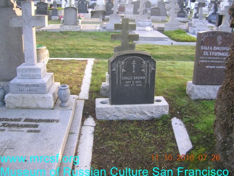 Могила/надгробие БРАУН Grace