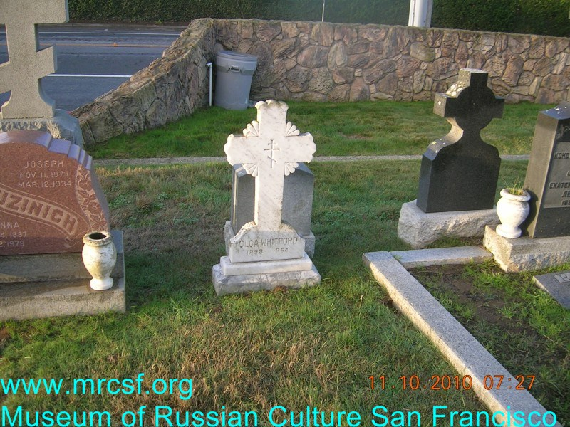 Grave/tombstone of WHITFORD Ольга