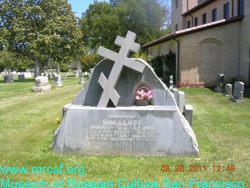 Grave/tombstone of KULAKOFF Aleksandr