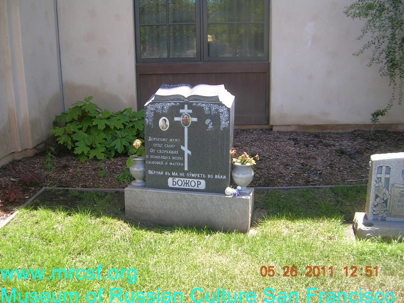 Grave/tombstone of BOJOR