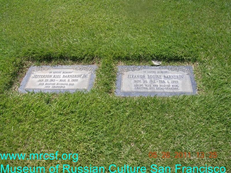 Grave/tombstone of BARNEKOV Jefferson Kiel
