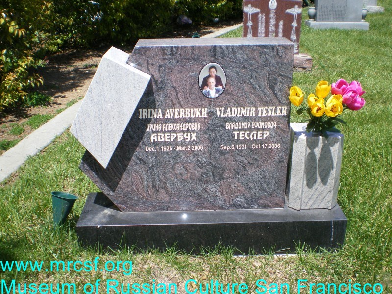 Grave/tombstone of AVERBUKH Irina