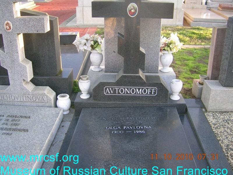 Grave/tombstone of AVTONOMOFF Ольга Павловна