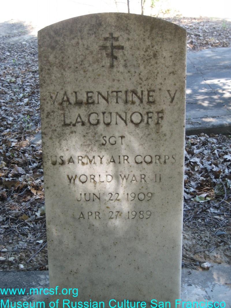 Grave/tombstone of LAGUNOFF Valentine Y.