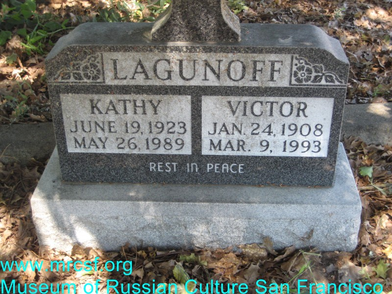 Grave/tombstone of LAGUNOFF Victor