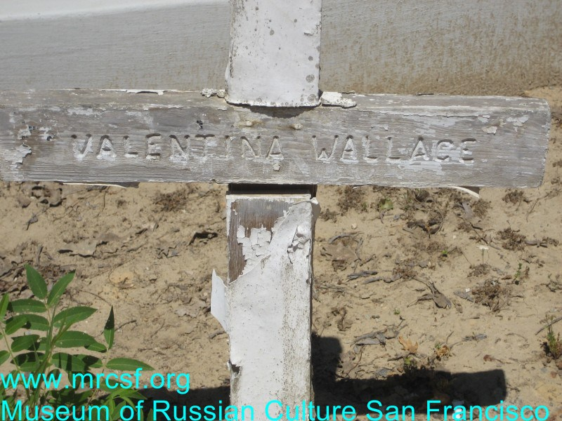 Grave/tombstone of WALLACE Valentina