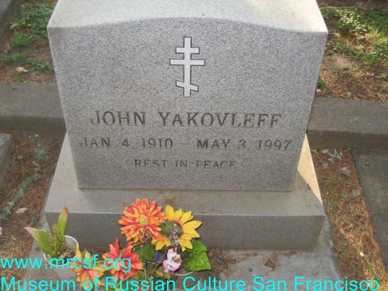 Grave/tombstone of YAKOVLEFF John