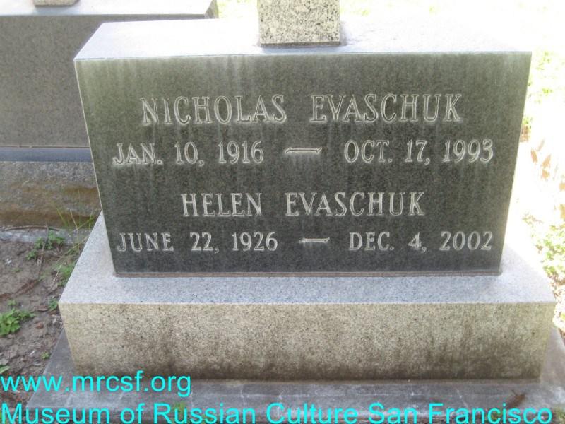 Могила/надгробие ЕВАЩУК Nicholas