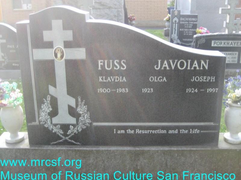 Могила/надгробие ЖАВОИАН Joseph