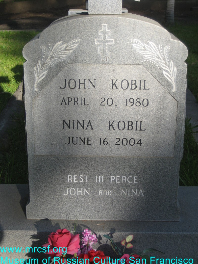 Могила/надгробие КОБЫЛ Nina