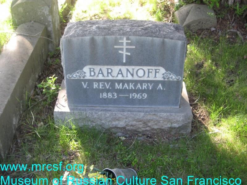 Grave/tombstone of BARANOFF V. Rev. Makary A.