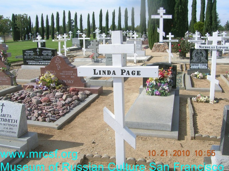 Grave/tombstone of PAGE Linda