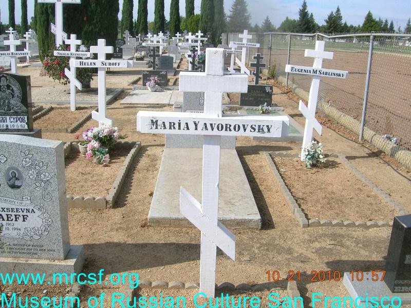 Могила/надгробие ЯВОРОВСКИЙ Maria