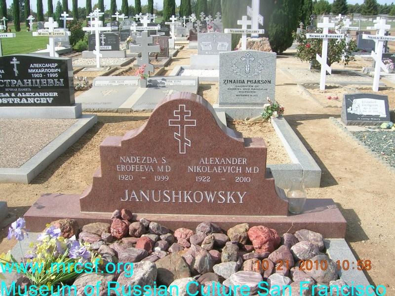 Grave/tombstone of JANUSHKOWSKY Alexander Nikolaevich