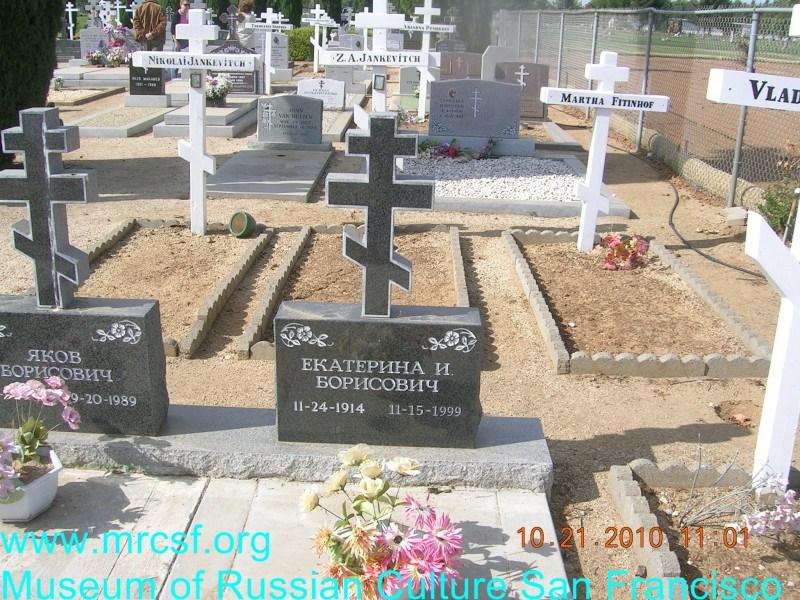 Grave/tombstone of BORISOVICH Екатерина И.