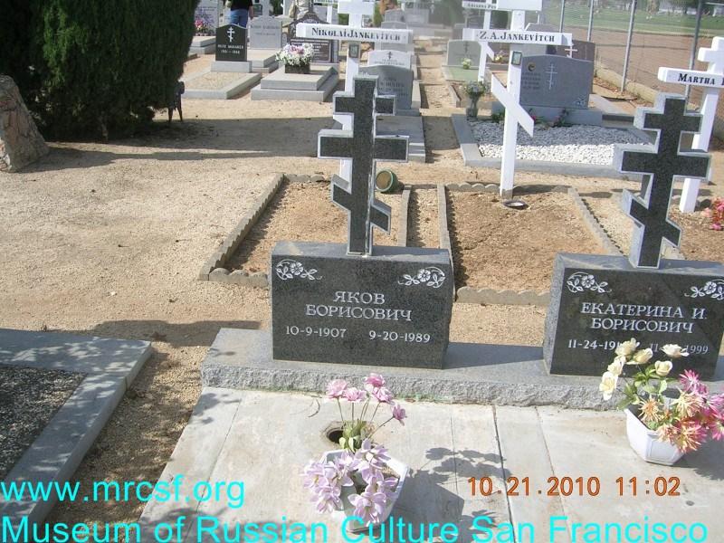 Grave/tombstone of BORISOVICH Яков