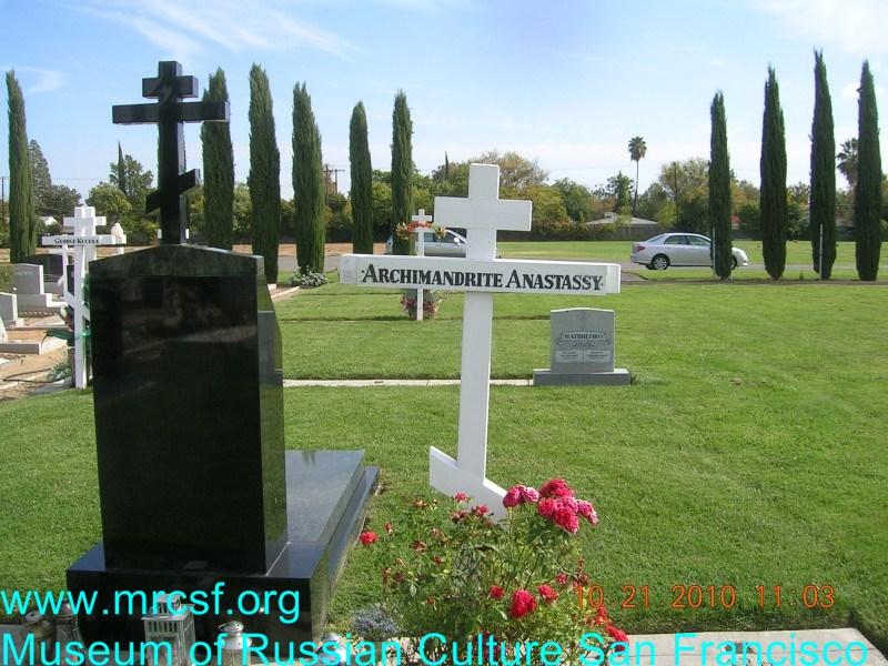 Grave/tombstone of ANASTASSY Archimandrite