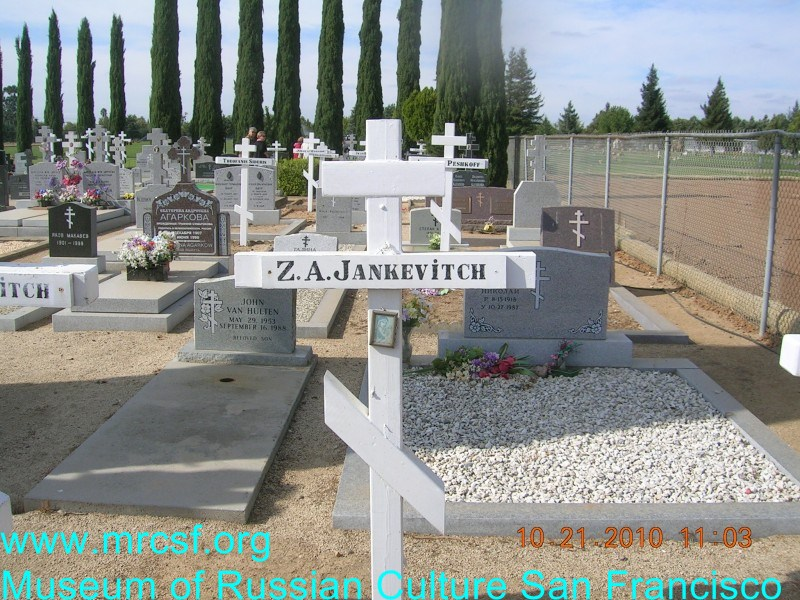 Grave/tombstone of JANKEVITCH Z. A.