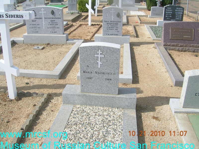 Grave/tombstone of VAIDALOVICH Maria