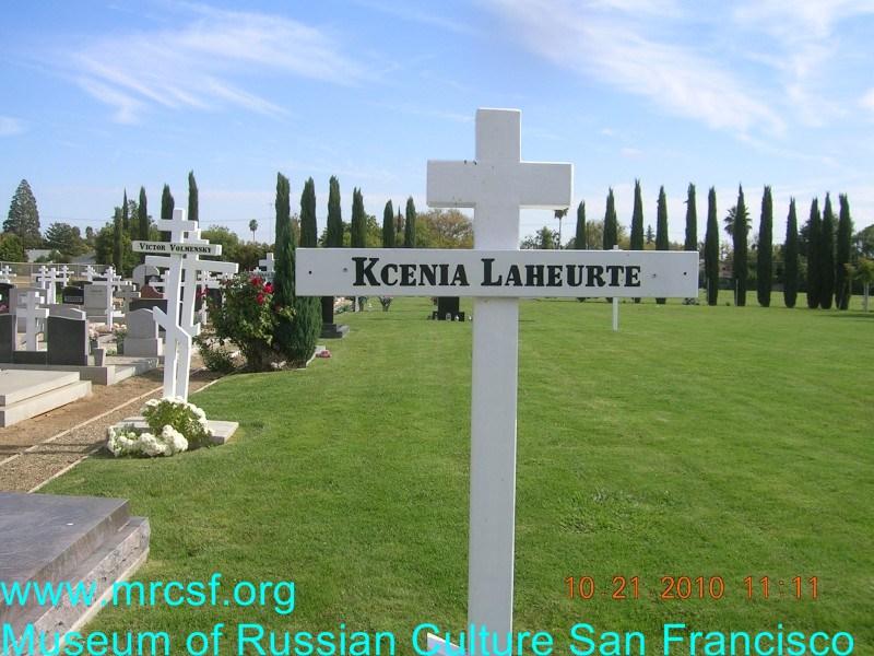 Grave/tombstone of LAHEURTE Kcenia