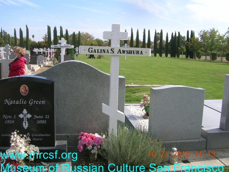 Grave/tombstone of AWSHURA Galina S.