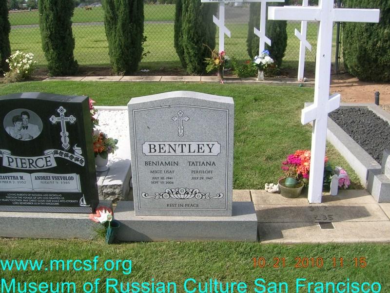 Grave/tombstone of BENTLEY Benjamin