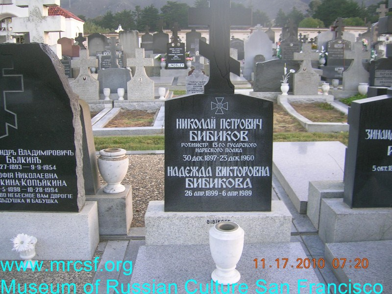 Grave/tombstone of BIBIKOFF Николай Петрович