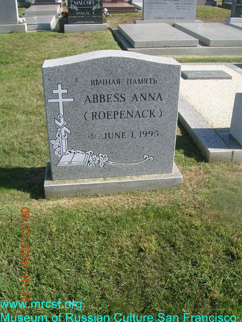 Grave/tombstone of ABBESS Anna