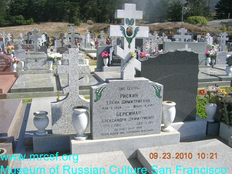 Grave/tombstone of BEREZHNAIA Александра Димитриевна
