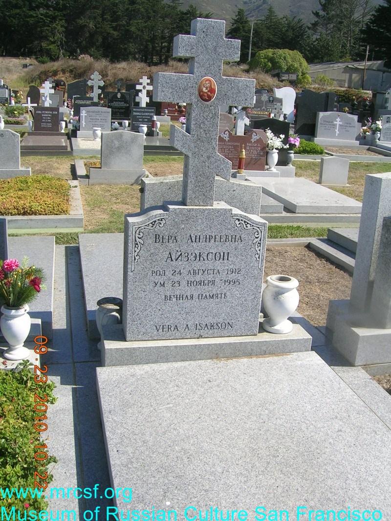 Grave/tombstone of ISAKSON Вера Андреевна