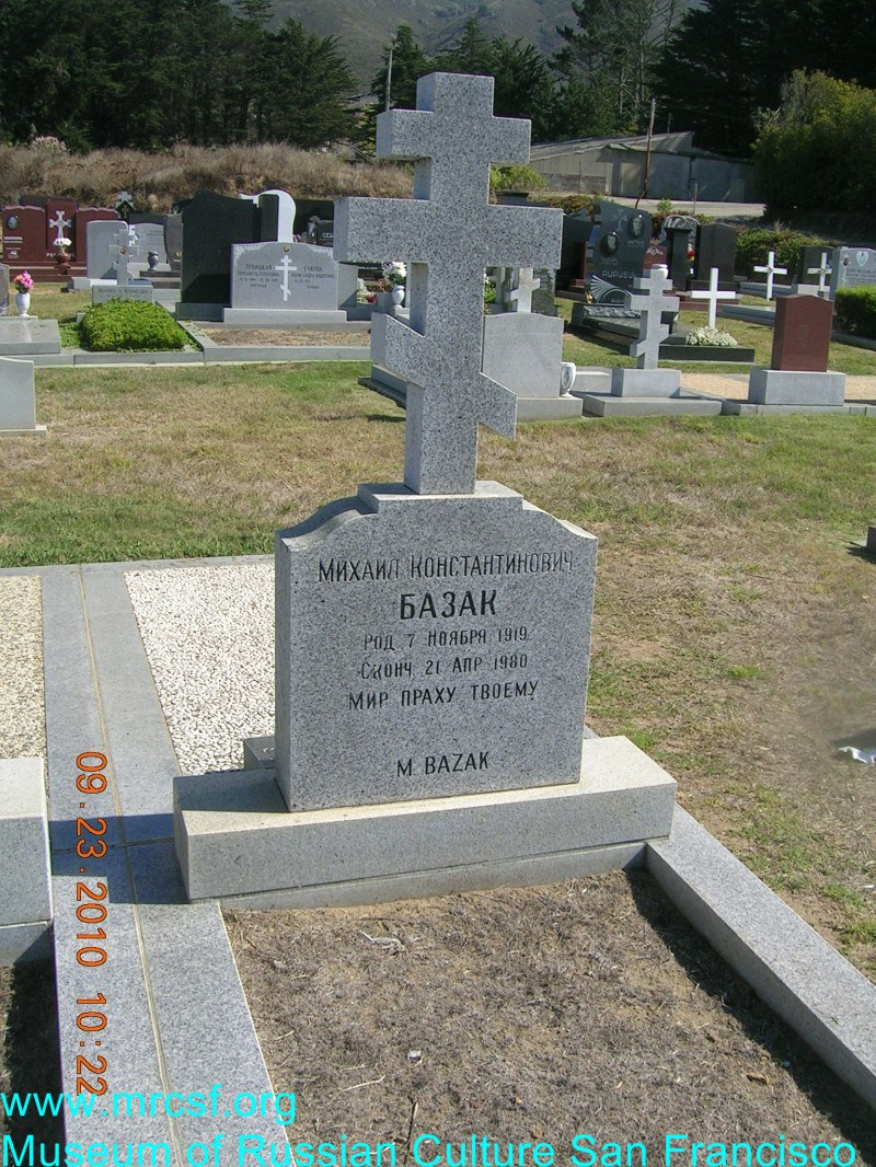 Grave/tombstone of BAZAK Михаил Константинович
