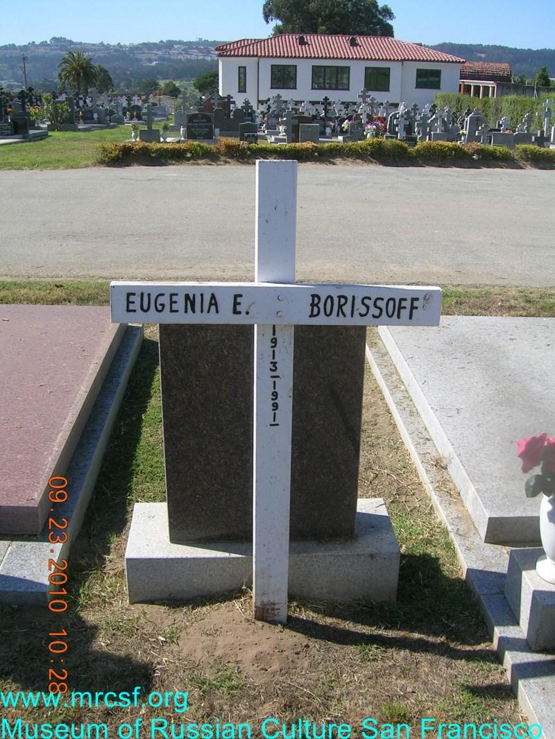 Grave/tombstone of BORISOFF Eugenia E.