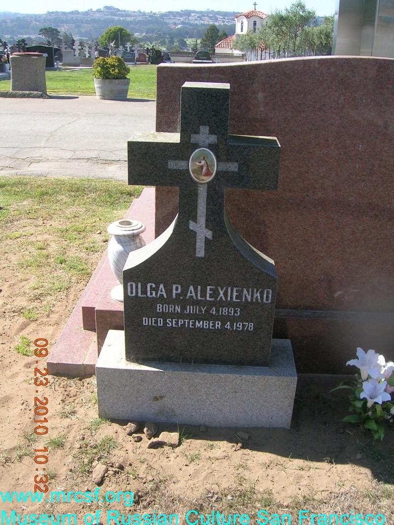 Могила/надгробие АЛЕКСЕНКО Olga P.