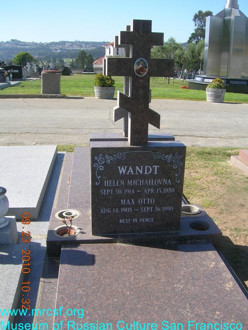 Grave/tombstone of WANDT Helen Michailovna