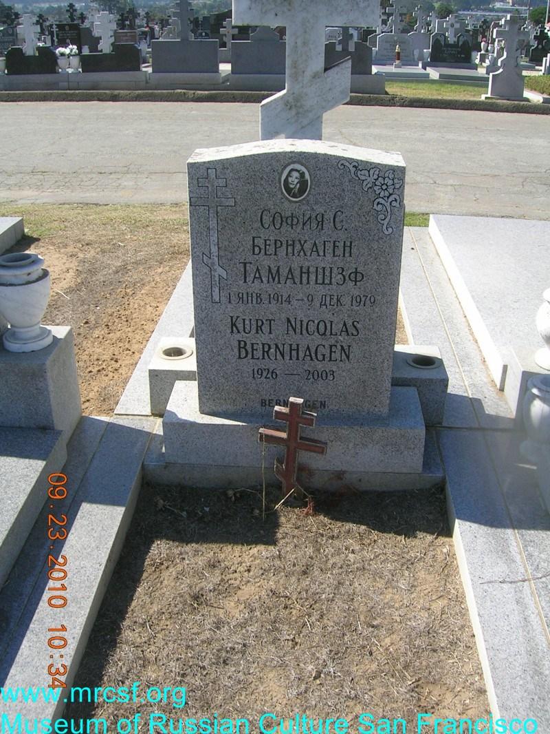 Grave/tombstone of BERNHAGEN Kurt