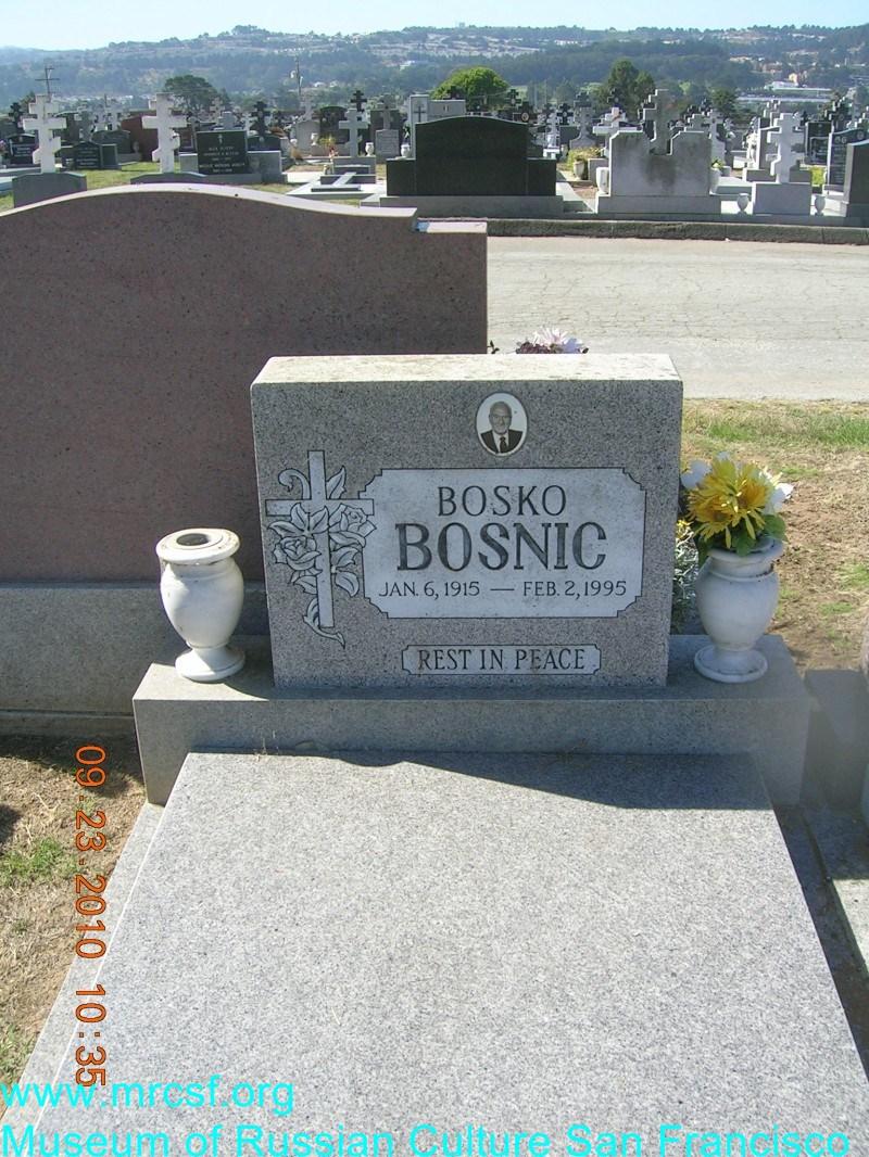 Grave/tombstone of BOSNIC Bosko