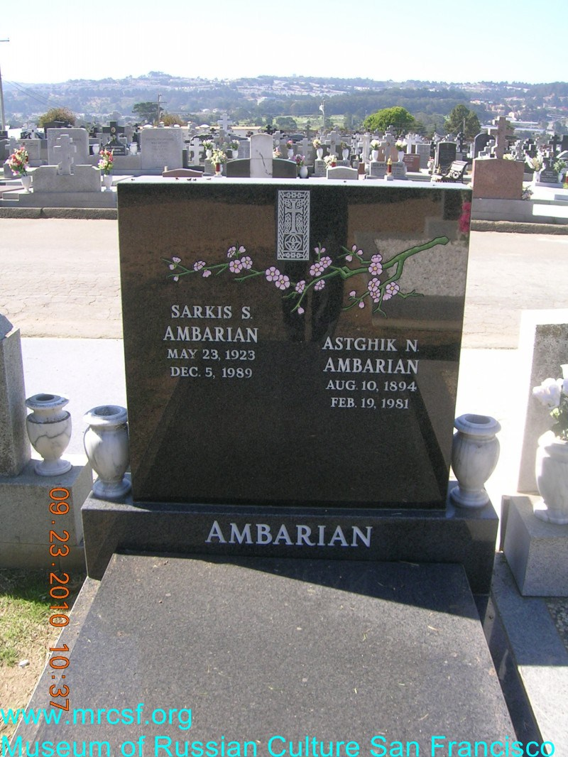 Grave/tombstone of AMBARIAN Sarkis S.