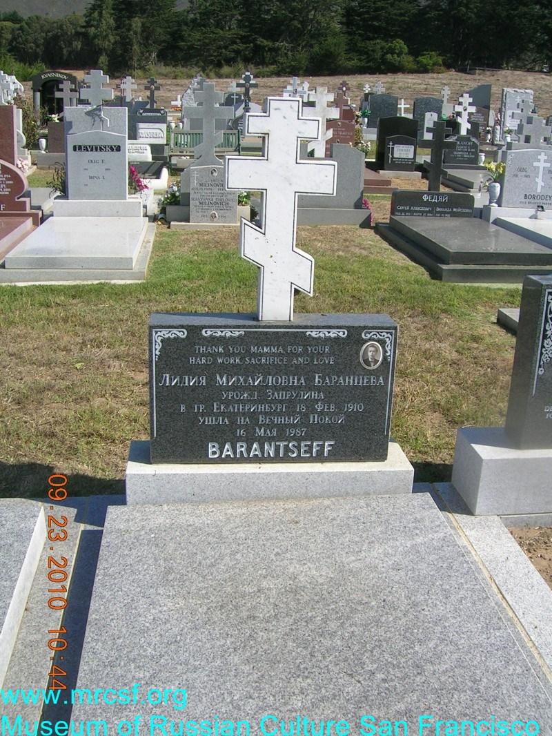 Grave/tombstone of BARANTSEFF Лидия Михайловна
