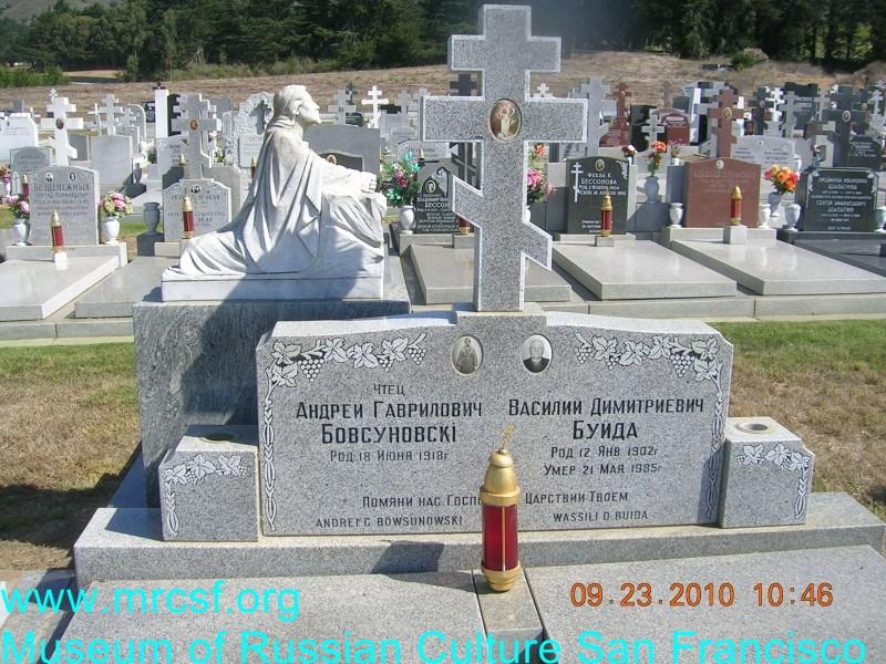 Grave/tombstone of BOWSUNOWSKI Андрей Гаврилович
